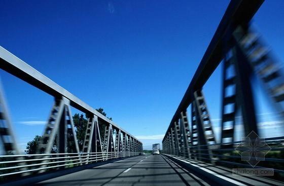 [贵州]产业园区道路桥涵工程预算书