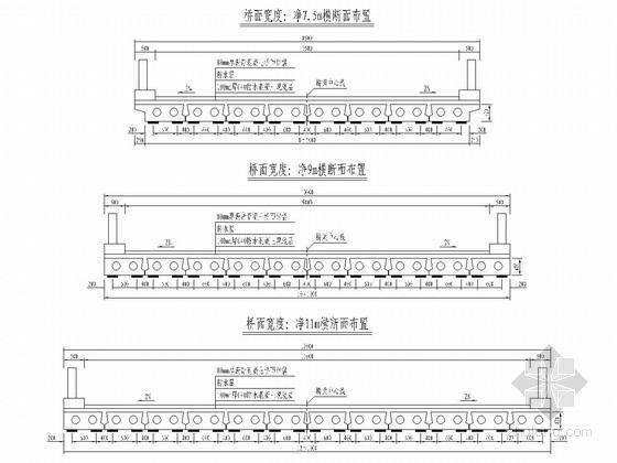 8m跨径装配式简支板桥上部通用图(18张)