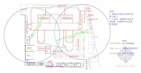[天津]框架结构高层医院门诊楼施工组织设计