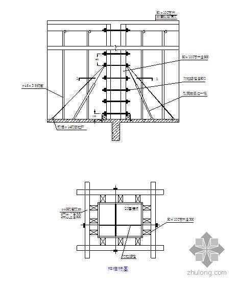 深圳某安置房工程施工组织设计(高层 框支剪力墙)