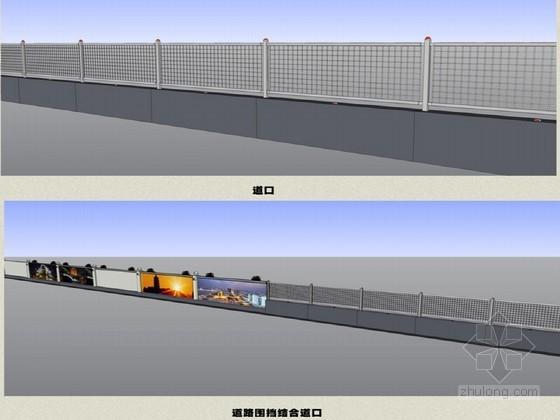 市政道路工程改造总施工组织设计324页附CAD(含高架桥 跨线桥拆除)