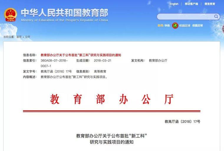 北京混凝土切割 钢筋混凝土破碎施工13910143734