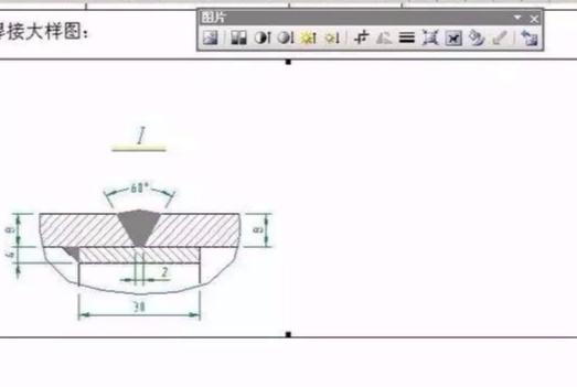 小技巧分享—CAD,WORD,EXCLE之间的转换