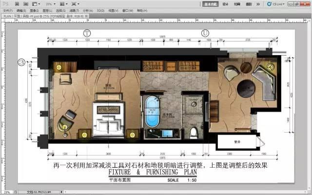 室内设计必学技能:彩色平面图PS教程_64