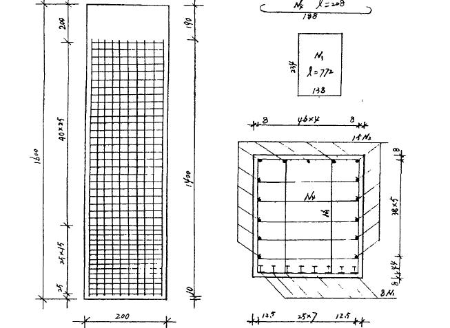 膨胀土滑坡抗滑桩设计与施工_5