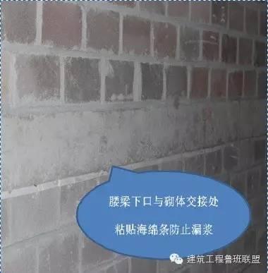 如此齐全的标准化土建施工(模板、钢筋、混凝土、砌筑)现场看看_61