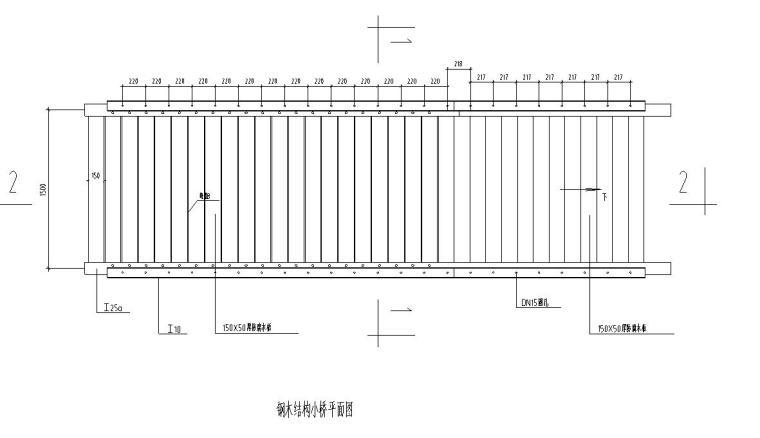 特色钢木结构小桥设计详图