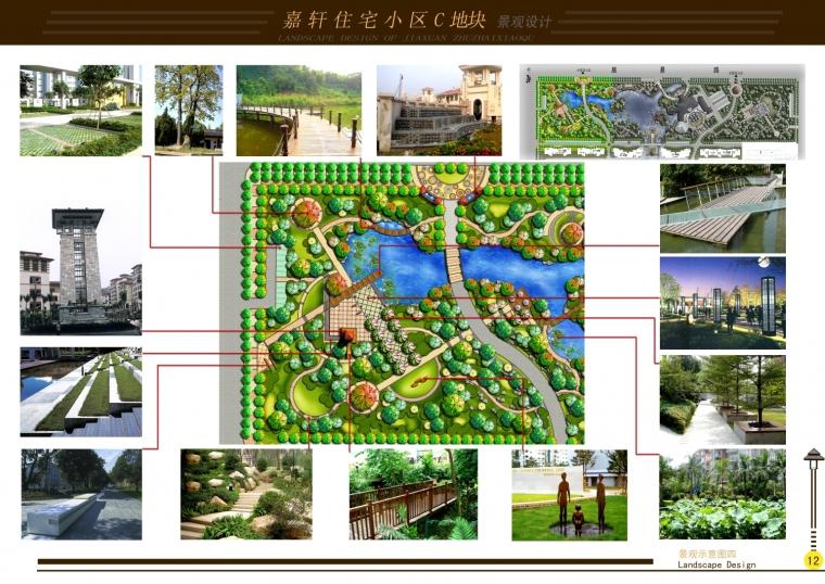 天地----凤凰广场绿地景观方案_11