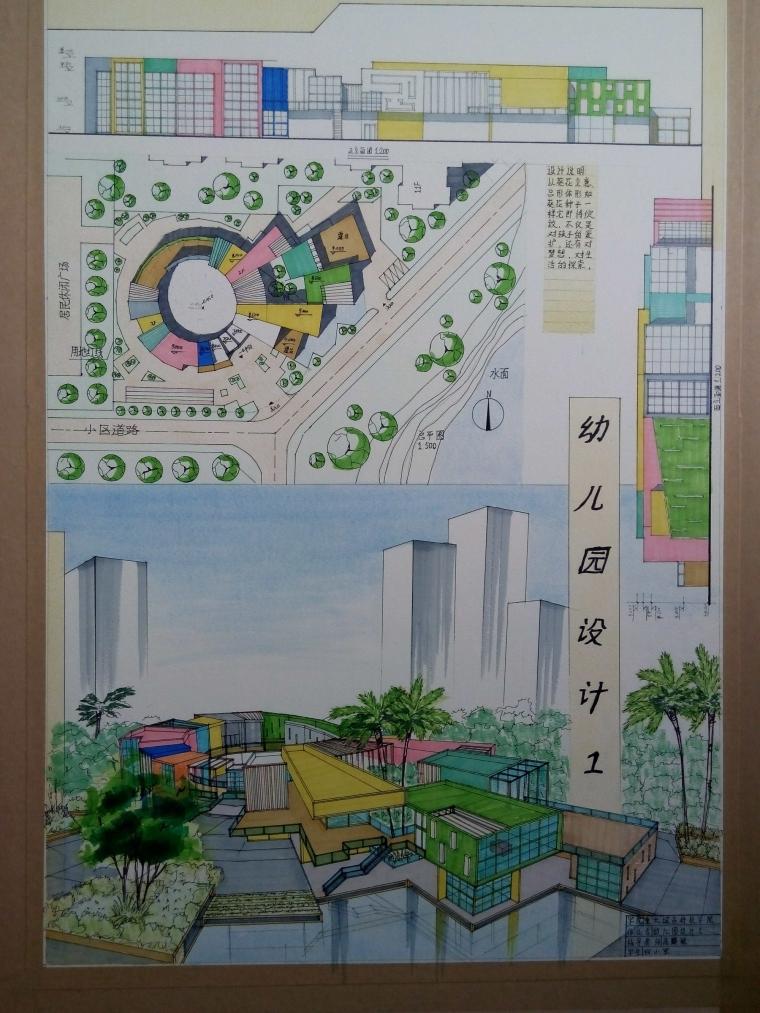 幼儿园设计_1