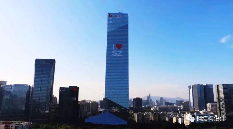 国内第一高全钢结构建筑--汉京金融中心,近日通过竣工验收