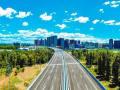 新技术新材料在道路工程中的应用