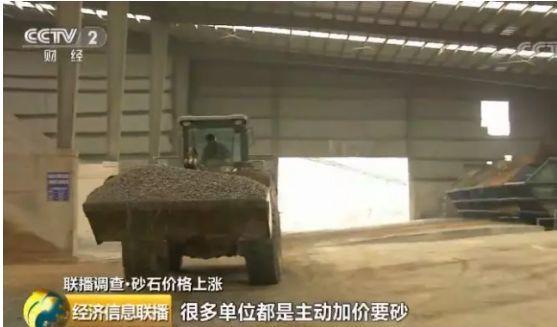 工地告急!砂石暴涨!水泥价格逼近900/吨!引起央视关注!