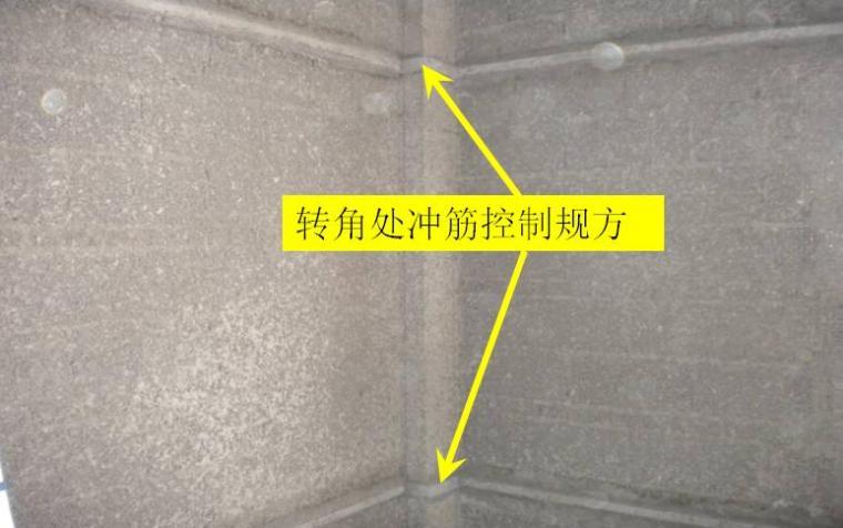 建筑工程抹灰工程施工技术交底培训PPT
