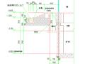 建筑结构隔震设计指导(PDF,32页)