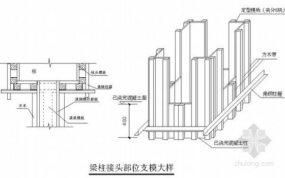[湖北]住宅工程施工组织设计