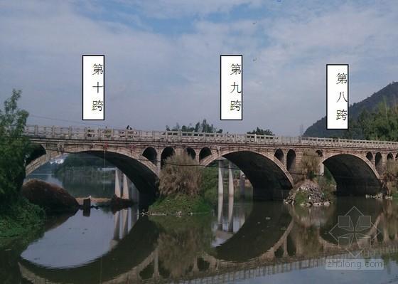5x28m+5x10m石拱桥拆除施工方案(17页 附照片 CAD图)
