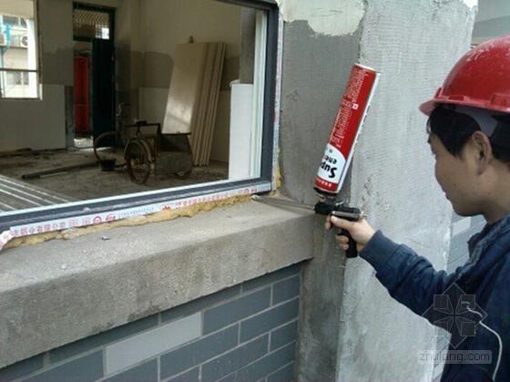 [QC成果]减少中学项目断热铝合金外窗渗漏