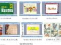 [重庆]超高层办公楼安全文明施工保证措施(市级安全文明工地)