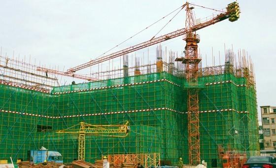 房建工程安全监理实施细则(监理公司范本)