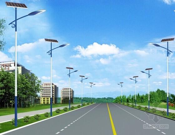 [江苏]安置小区路灯亮化工程量清单(标底)