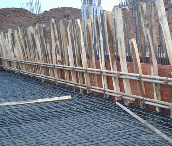 剪力墙结构商住楼工程施工组织设计(200页)