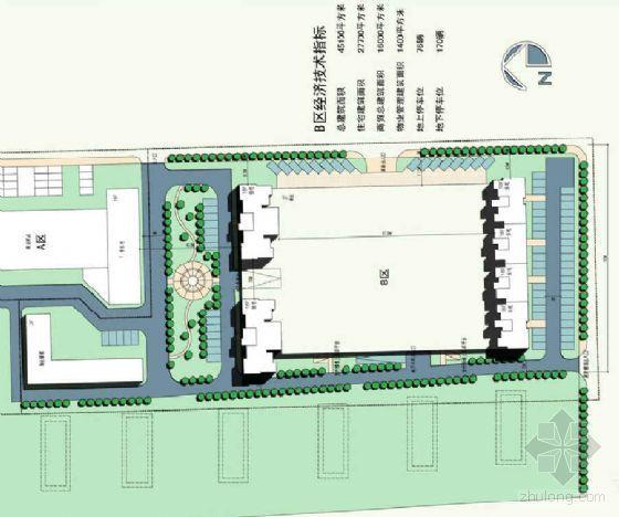 [山东]橡胶厂东区景观及建筑规划方案