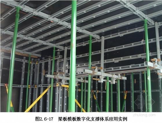 [安徽] 高层住宅投标施工组织设计(框剪 导轨式爬架)