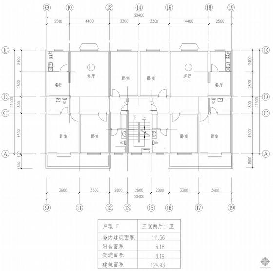 塔式高层一梯四户户型图(111/117/100/106)