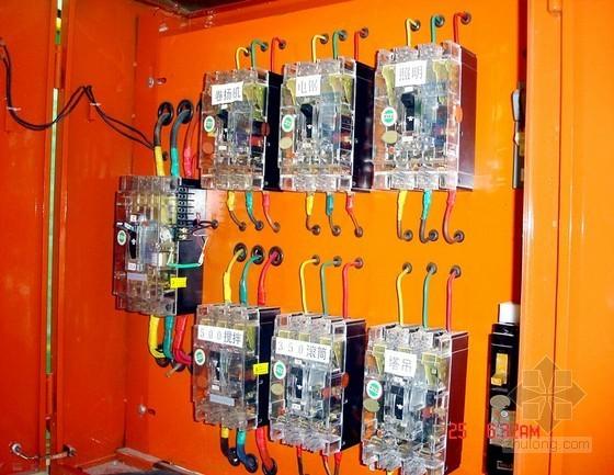 建设工程施工现场安全用电培训讲义(TN-S接零保护系统 223页)