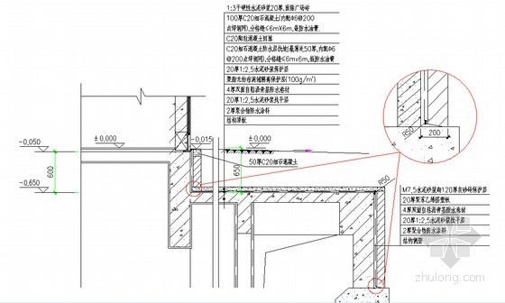 高层框架结构办公楼防水工程施工方案