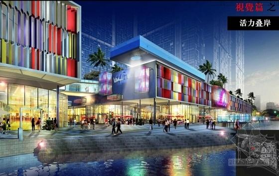 现代风格多功能城市综合体效果图