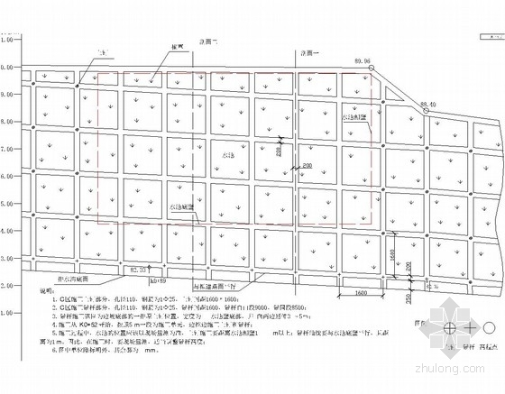 [湖南]重力式挡土墙加格构锚杆边坡支护施工图