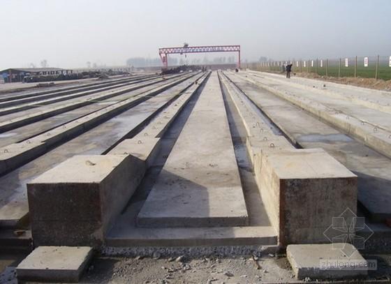 建筑施工预应力混凝土培训讲义