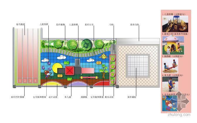 幼儿园景观设计图