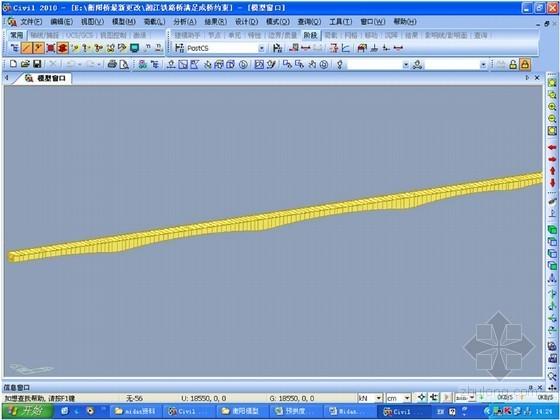 六跨混凝土预应力连续梁桥计算实例(Midas)