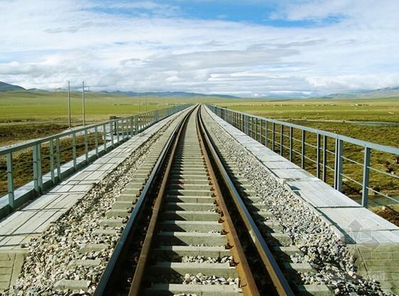 铁路基本建设管理资料下载-铁路基本建设统计报表(2014版)