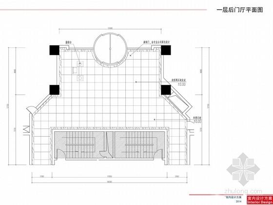 [江苏]某银行分行现代风格办公楼装修室内设计投标方案
