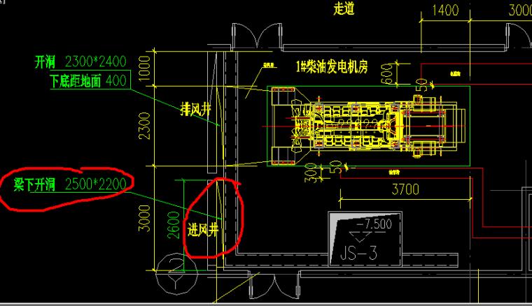 柴油发电机房的进风井开洞处如何处理?
