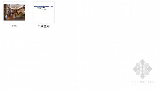 [天津]风景地产古典中式三居室装修施工图(含效果图) 总缩略图