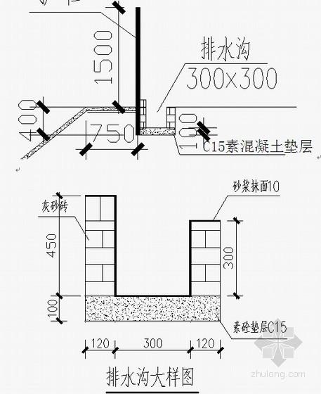 基坑降水、排水施工方案(锚索 人工挖孔桩)