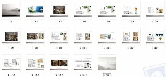 [杭州]国内顶级都市现代国际会议型酒店艺术品设计方案资料图纸总缩略图