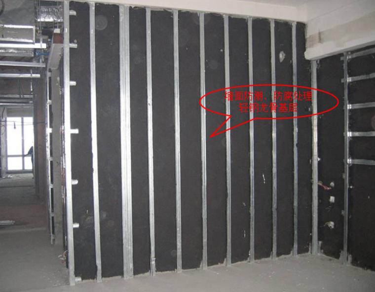 装饰装修工程软硬包工程施工工艺(附图)