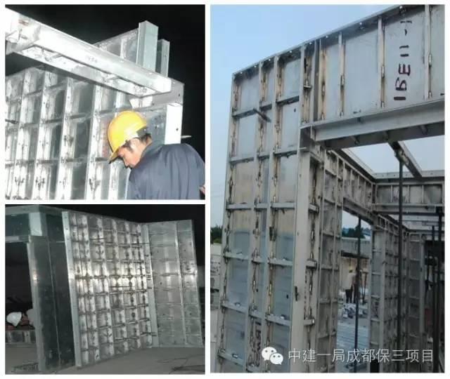 新工艺新技术也要学起来,铝模施工技术全过程讲解_48