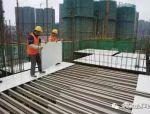 如何创建绿色施工科技示范工程?