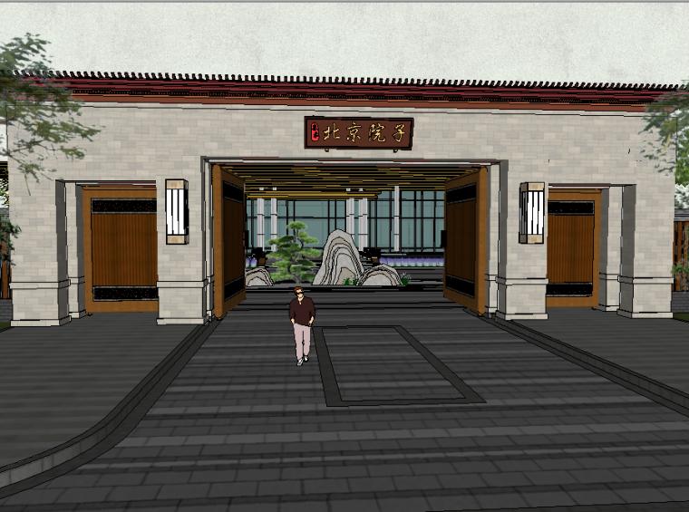 秦禾北京院子入口大门模型设计