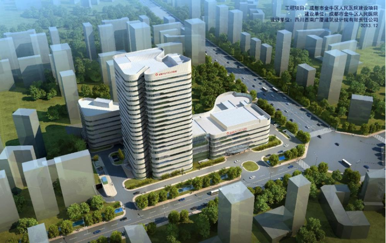 [四川]综合性三级医院工程项目管理汇报PPT(124页,争创国优工程)