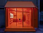 综合性科技大厦智能建筑设计方案