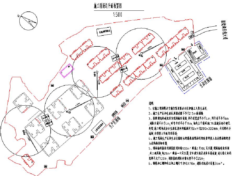 [六盘水]砖混结构多层住宅项目、框架剪力墙结构高层住宅项目技术标(201页)