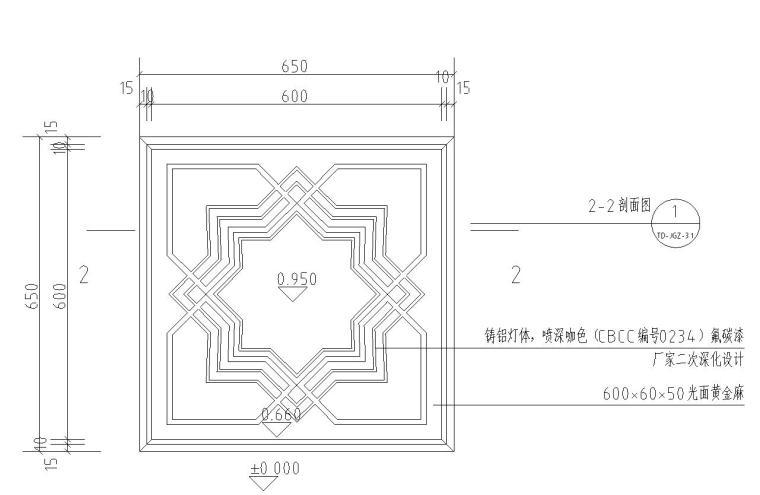 高端通用景观灯柱设计方案二(2018年 恒大设计院)