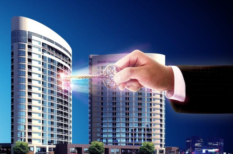 房屋建筑和市政基础设施工程质量监督执法检查表